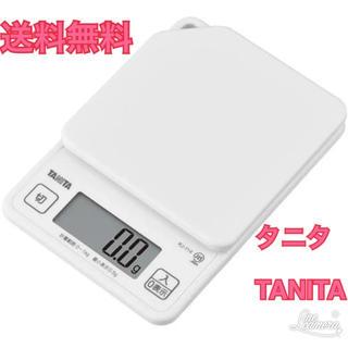タニタ(TANITA)の【新品】タニタ はかり キッチンスケール KJ-114-WH(調理機器)