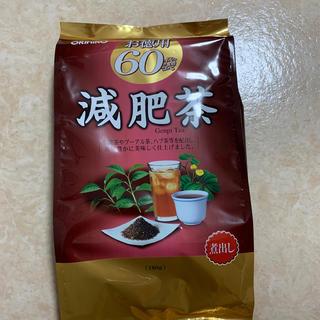 減肥茶(ダイエットティー)