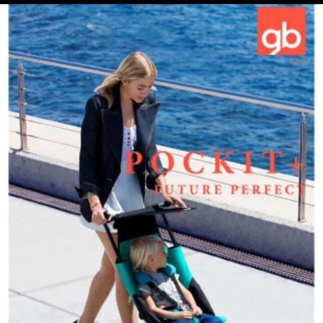 GB(ジービー)の引越しにつき売切価格!ポキットプラス リクライニングあり キッズ/ベビー/マタニティの外出/移動用品(ベビーカー/バギー)の商品写真