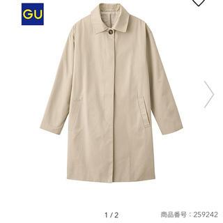 ジーユー(GU)のステンカラーコート ベージュ S(スプリングコート)
