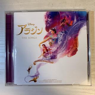 ディズニー(Disney)のアラジン The Songs  CD(ポップス/ロック(洋楽))