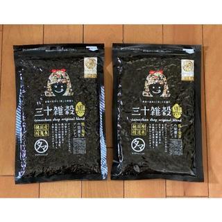 新品 タマチャンショップ 三十雑穀300g 黒 2袋 送料無料(米/穀物)