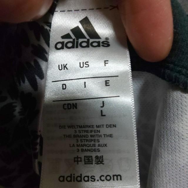 adidas(アディダス)のTシャツ   adidas スポーツ/アウトドアのスポーツ/アウトドア その他(ダンス/バレエ)の商品写真