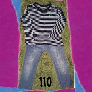 サンカンシオン(3can4on)の110ボーダー長袖Tシャツ&ズボン(オマケ)(Tシャツ/カットソー)