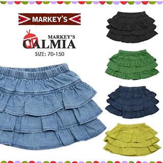 マーキーズ(MARKEY'S)のマーキーズ✴︎MARKEYS✴︎CALMIA 130 スカッツ キュロットフリル(パンツ/スパッツ)