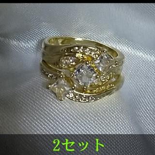 指輪 リング 2セット(リング(指輪))