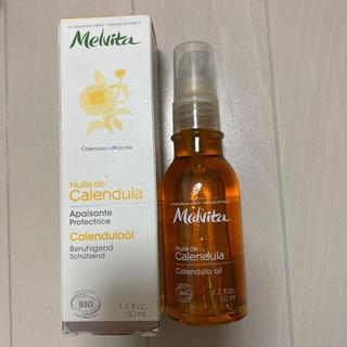 メルヴィータ(Melvita)のメルヴィータ カレンデュラオイル 50ml(フェイスオイル/バーム)