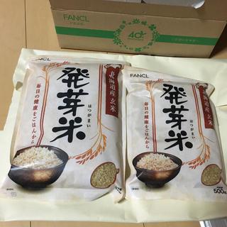 ファンケル(FANCL)の発芽米 ファンケル(米/穀物)