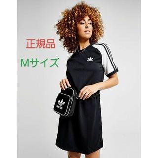 アディダス(adidas)のAdidas アディダスオリジナルス レディース ワンピース Mサイズ(ロングワンピース/マキシワンピース)