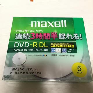 マクセル(maxell)のmaxell DVD-R DL5枚セット(未開封)(DVDレコーダー)