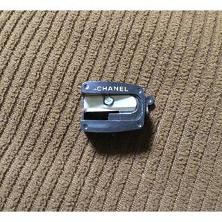 シャネル(CHANEL)の正規品 本物 CHANEL シャネル シャープナー 鉛筆削 アイライナーペンシル(アイライナー)