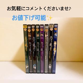ユニバーサルスタジオジャパン(USJ)の【お値下げ可能】ハリーポッター DVD 全巻セット(外国映画)