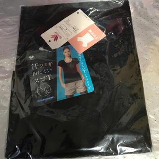 ワコール(Wacoal)の【maomao様専用】ワコール  1分半袖 M(Tシャツ(半袖/袖なし))