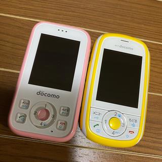 エヌティティドコモ(NTTdocomo)のドコモキッズケータイ/HW-01D/HW-01G(携帯電話本体)