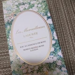 レメルヴェイユーズラデュレ(Les Merveilleuses LADUREE)の【未使用】ラデュレ⭐ローズ エッセンス ローション(化粧水/ローション)