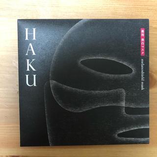 シセイドウ(SHISEIDO (資生堂))のハク  HAKU  薬用 美白マスク メラノシールド マスク(パック/フェイスマスク)