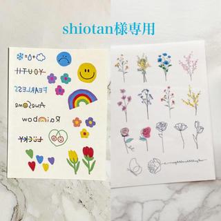 shiotan様専用 タトゥーシール(その他)