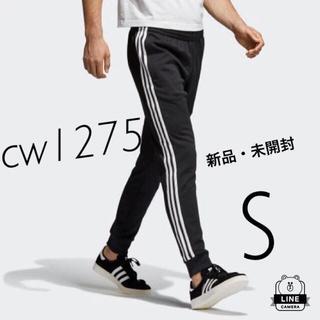 アディダス(adidas)の【新品・未使用】アディダス トラックパンツ cw1275 Sサイズ(デニム/ジーンズ)