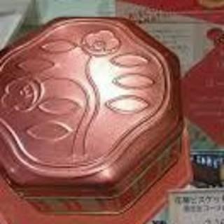 シセイドウ(SHISEIDO (資生堂))の資生堂パーラー 限定 缶(小物入れ)