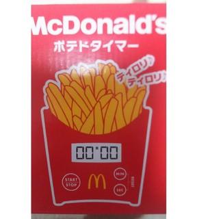 マクドナルド - ポテトタイマー 2020 マクドナルド 福袋
