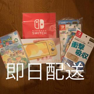 ニンテンドースイッチ(Nintendo Switch)の即日配送Switch lite スイッチライト イエロー どうぶつの森 セット(家庭用ゲーム機本体)