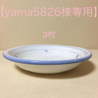 キャトルセゾン(quatre saisons)の【yama5826様専用】プレート3枚(食器)
