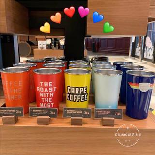 スターバックスコーヒー(Starbucks Coffee)のリザーブ Reserve ステンレスタンブラー 台湾スターバックス 天津 中国(タンブラー)