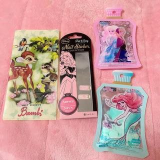 ディズニー(Disney)の【ディズニー】マスクケース、ネイルシート、バスペタル(ネイル用品)
