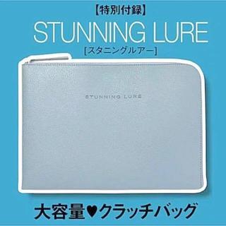 スタニングルアー(STUNNING LURE)のスタニングルアー クラッチバッグ 新品(クラッチバッグ)