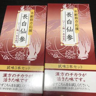 サイシュンカンセイヤクショ(再春館製薬所)の長白仙参(その他)