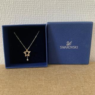スワロフスキー(SWAROVSKI)のSWAROVSKI スワロフスキー ネックレス(ネックレス)