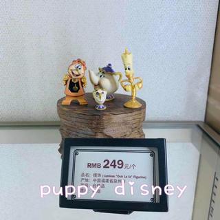 ディズニー(Disney)の4点セット!フィギュア 模型 美女と野獣 ルミエール コグスワース ポット夫人(キャラクターグッズ)