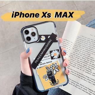 ピースマイナスワン(PEACEMINUSONE)のーSALEー 即購入ok BIGBANG ジヨン iPhoneXSMAX ケース(iPhoneケース)