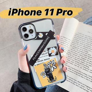 ピースマイナスワン(PEACEMINUSONE)の新品未使用 即購入ok! BIGBANG ジヨン iPhone 11Proケース(iPhoneケース)