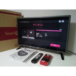 エルジーエレクトロニクス(LG Electronics)のLG 32型液晶テレビ 32LF5800 フルHD/IPS/無線LAN ※難あり(テレビ)