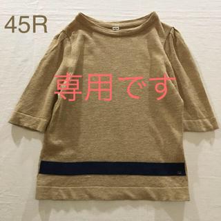 フォーティーファイブアールピーエム(45rpm)の45R モンサンミッシェル超ガーゼ45星T-SHIRT(Tシャツ/カットソー(半袖/袖なし))