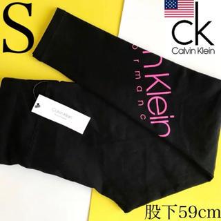 Calvin Klein - レア 新品 Calvin Klein USA レディース レギンス 黒 S 下着