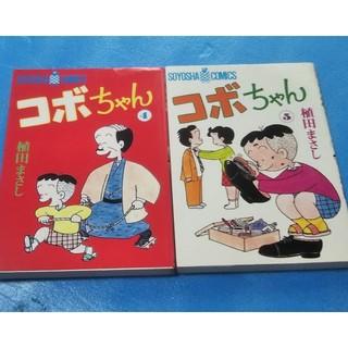 古い四コマ漫画 2冊(4コマ漫画)
