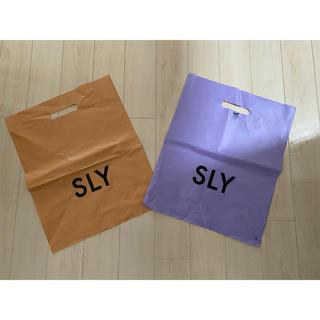スライ(SLY)のSLY❤︎ショップ袋 2枚(ショップ袋)