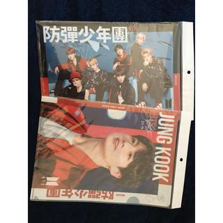 ボウダンショウネンダン(防弾少年団(BTS))のBTS グク クリアファイル セット(K-POP/アジア)