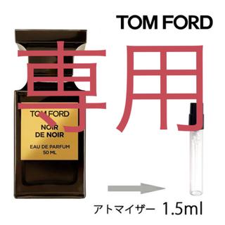 トムフォード(TOM FORD)のトムフォード ノワールデノワール(ユニセックス)