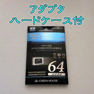 microSDカード 64GB(その他)