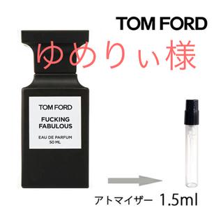 トムフォード(TOM FORD)のトムフォード ファッキンファビラス(ユニセックス)
