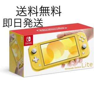 ニンテンドウ(任天堂)のスイッチライト(携帯用ゲームソフト)