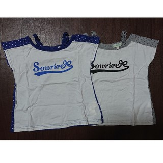 サンカンシオン(3can4on)の3can4onTシャツ2枚セット(Tシャツ/カットソー)