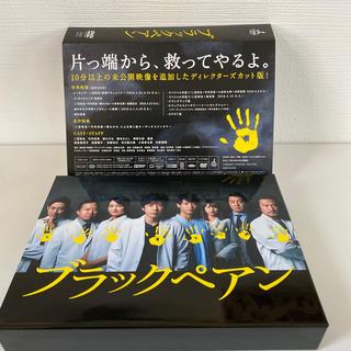 ジャニーズ(Johnny's)のブラックペアン DVD-BOX DVD ブラックペアンdvd box(TVドラマ)