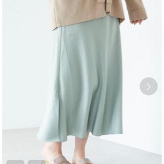 グリーンパークス(green parks)のグリーンパークス♡ミントカラーのロングスカート(ロングスカート)