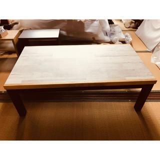 コタツテーブルエイジング調120日本製・ヒーター別売り(こたつ)