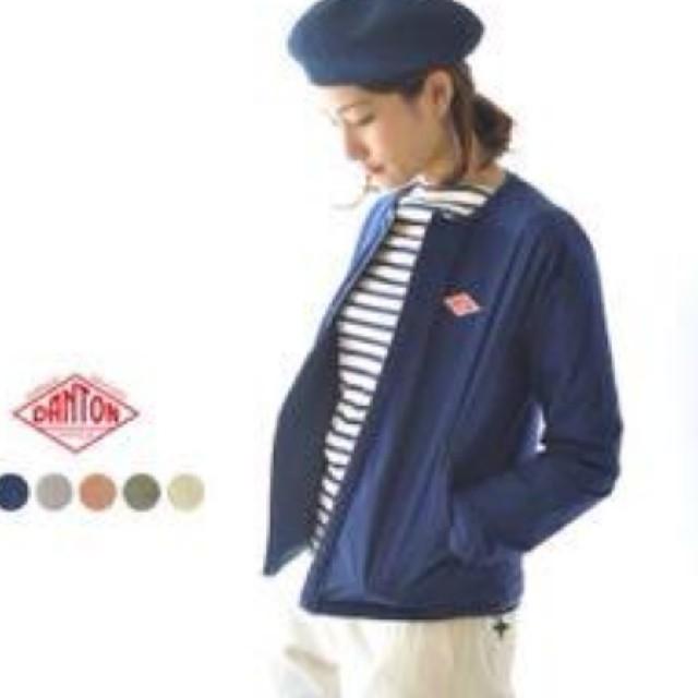 DANTON(ダントン)のお値下げ 新品タグ付き ダントンインサレーション ジャケット  ネイビー34 レディースのジャケット/アウター(ノーカラージャケット)の商品写真