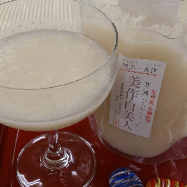 ☆MAKOTO様☆専用ページ 食品/飲料/酒の食品(米/穀物)の商品写真